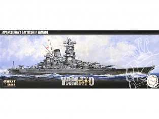 Fujimi maquette bateau 460734 Yamato Navire de la Marine Japonaise 1/700