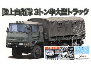 Fujimi maquette militaire 723150 Jgsdf 3 1/2t Big truck 1/72