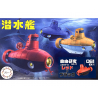 Fujimi maquette bateau 170909 Machine Edition Sous-Marin