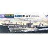 Aoshima maquette bateau 51870 Bateau de ravitaillement Mashu J.M.S.D.F. AOE-425 Water Line Series 1/700