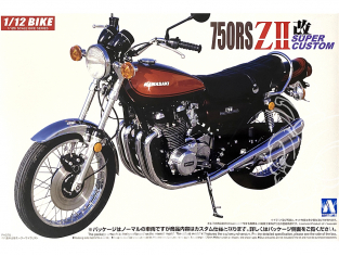 Aoshima maquette moto 41789 Kawasaki 750RS Z2 Super Custom 1/12