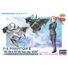 Hasegawa maquette avion 60519 Egg F-4 Phantom II «301SQ et 501SQ dernière année 2020 EGG PLANE