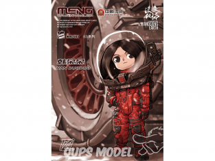 Meng maquette militaire MMS-008 Han Duoduo