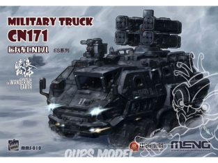 Meng maquette militaire MMS-010 Caricature Camion The Wandering Earth