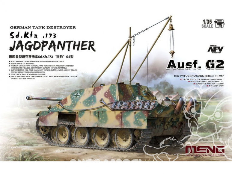 Meng maquette militaire TS-047 Sd.Kfz.173 Jagdpanther Ausf.G2 1/35