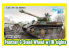 Dragon maquette militaire 6941 Panther Ausf.G Late Production (Steel Wheel) mit Pantherturm1/35