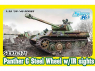 Dragon maquette militaire 6941 Panther Ausf.G Late Production (Steel Wheel) mit Pantherturm 1/35