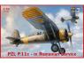 IBG maquette avion 32002 PZL P.11c iPZL P.11b Combattant dans le service roumain 1/32