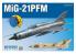 EDUARD maquette avion 7454 MiG-21PFM WeekEnd Edition 1/72