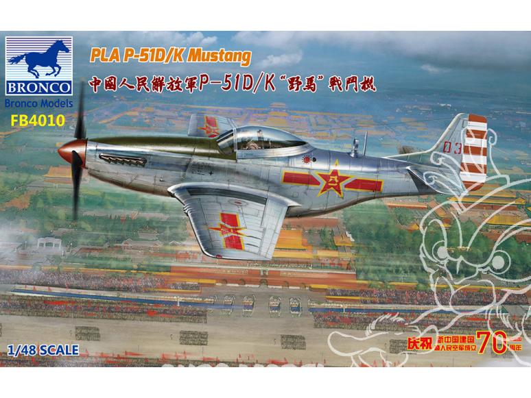 Bronco maquette avion FB4010 P-51D/K Chinois 1/48