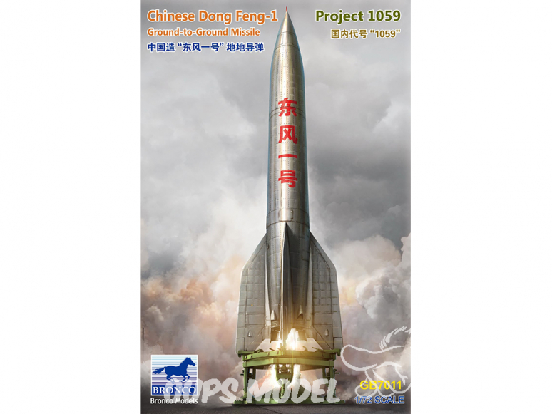 Bronco maquette avion GB7011 Missile chinois Dongfeng ou Dong Feng -1 projet 1059 1/72