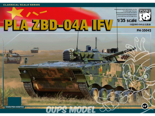 Panda Hobby maquette militaire 35042 Char ZBD-04A IFV PLA 1/35
