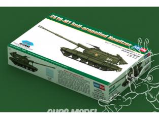 Hobby Boss maquette militaire 82927 Obusier automoteur 2S19-M1 1/72