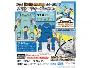 HASEGAWA maquette 64783 Mechatro WeGo No.15 Bonjour WeGo! «Satoru & Akira»