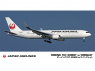 Hasegawa maquette avion 10812 Japan Airlines Boeing 767-300ER avec Winglet 1/200