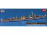 Hasegawa maquette bateau 30064 Destroyer de la marine japonaise Asashio «Hyper Detail» 1/700