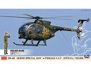 Hasegawa maquette helicoptere 07488 OH-6D «Akeno Special 2019» avec figurine féminine d'autodéfense 1/48