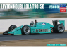 Hasegawa maquette voiture 20452 Leyton House Lola T90-50 F3000 1/24