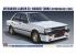 Hasegawa maquette voiture 21134 Mitsubishi Lancer EX 1800GSR Turbo 1983 1/24