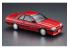 Hasegawa maquette voiture 20448 Nissan Skyline GTS-X Twin Cam 24V Turbo (R31) Tardive 1987 1/24