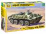 Zvezda maquette militaire 3557 Transport de troupes blindé soviétique BTR-70 (guerre afghane 1979-1989) 1/35