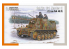 Special Hobby maquette militaire 72020 Sd.Kfz 131 Marder II (7,5 cm PaK 40/2) 1/72