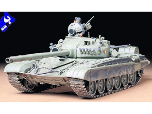 tamiya maquette militaire 35160 Russian Army Tank t72 1/35