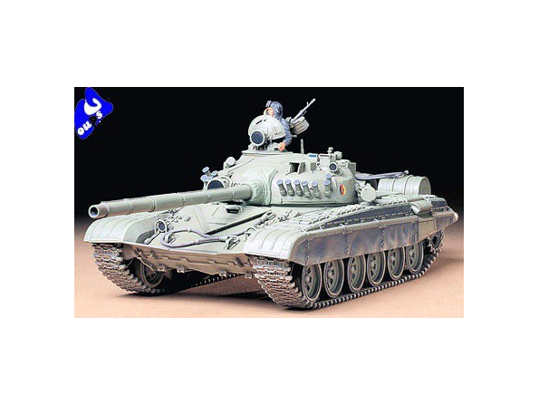 tamiya maquette militaire 35160 t72 1/35