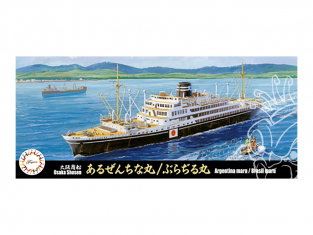 Fujimi maquette bateau 432991 Argentina maru / Brasil maru 1/700