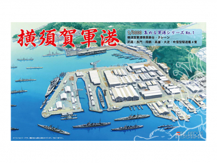 Fujimi maquette bateau 401294 Port de Yokosuka 1/3000