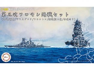 Fujimi maquette bateau 401478 Bataille des Salomon 3eme ensemble 1/3000