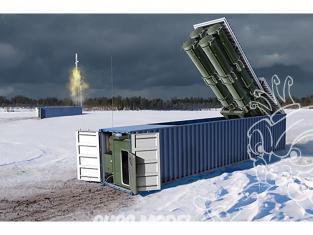 TRUMPETER maquette militaire 01077 3M54 Club-k en variante de 40 pieds 1/35