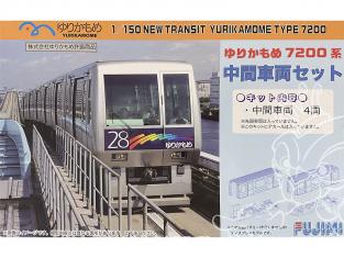 Fujimi maquette train 910154 New Transit Yurikamome Type 7200 1/150