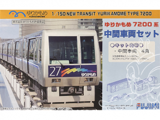 Fujimi maquette train 910116 New Transit Yurikamome Type 7200 1/150