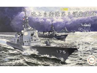 Fujimi maquette bateau 401591 3ème groupe de garde de la Force d'autodéfece maritime Japonaise JMSDF 1/3000