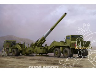 I Love Kit maquette militaire 63522 Canon de 280mm Atomique Annie 1/35