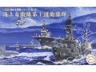 Fujimi maquette bateau 401560 1er groupe de garde de la Force d'autodéfece maritime Japonaise JMSDF 1/3000