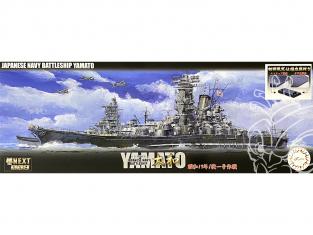 Fujimi maquette bateau 460802 Yamato Navire de la Marine Japonaise 1/700