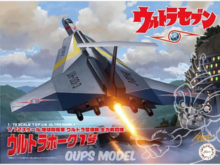 Fujimi maquette plastique avion 92102 Terrestrial Defense force Ultra Guard Ultra Hawk 1 1/72