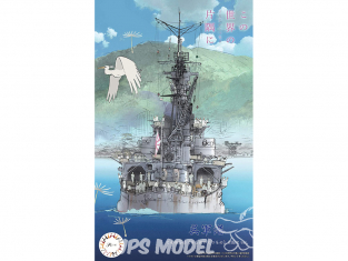 Fujimi maquette bateau 401669 Port militaire de Kure 1/3000