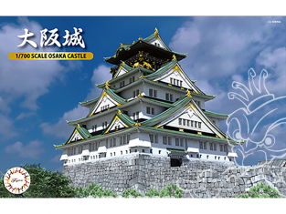 Fujimi maquette bâtiment 500843 Chateau d'Osaka 1/700