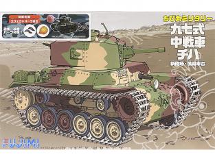 Fujimi maquette militaire 763323 Type 97 Char moyen Cartoon