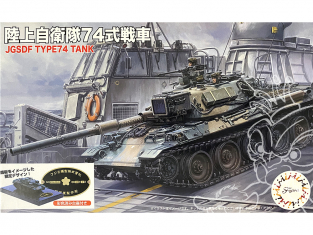 Fujimi maquette militaire 762364 Char Type 74 JGSDF 1/76