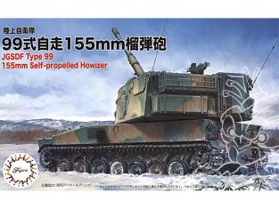 Fujimi maquette militaire 723020 Obusier automoteur Type 99 155mm JGSDF 1/72