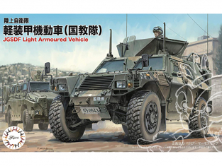 Fujimi maquette militaire 722986 Véhicule blindé léger JGSDF 1/72