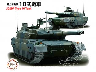 Fujimi maquette militaire 723013 Char Type 10 JGSDF 1/72