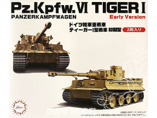 Fujimi maquette militaire 723112 Tigre I Early version Pz.Kpfw.VI 1/72