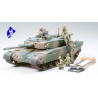 tamiya maquette militaire 35260 Tank type 90 1/35