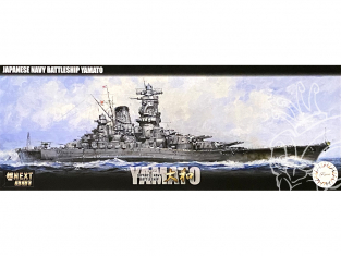 Fujimi maquette bateau 460567 Yamato Navire de la Marine Japonaise 1/700