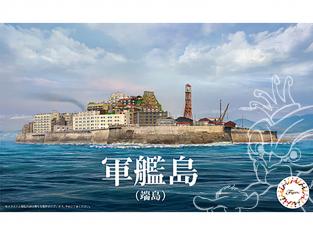 Fujimi maquette bateau 401454 Ile Hashima - Gunkanjima 1/3000